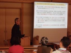 中村講師による講義