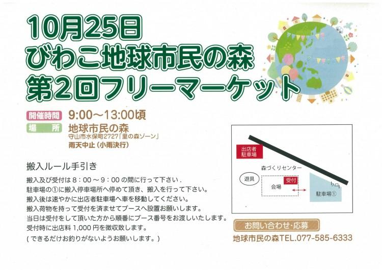 20201015105934-0001