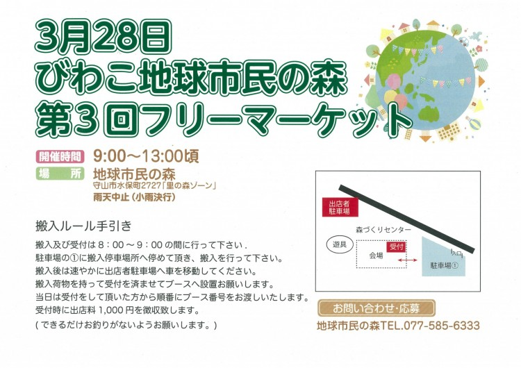 20210321090427-0001